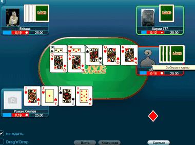 бесплатно дурак карты на онлайн раздевание играть