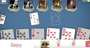 в покер на раздевание онлайн играть