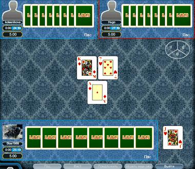 играть игра преферанс в карты