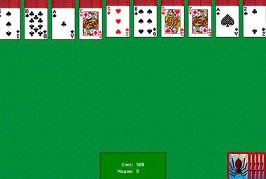 Карточные игры пасьянсы играть бесплатно на русском языке